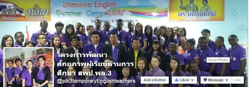 www.facebook.com/plk3temporaryEnglishteachers/